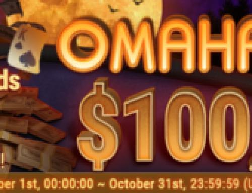 Фестиваль по игре в Омаху с призовым фондом в 100 000$ стартует уже в октябре